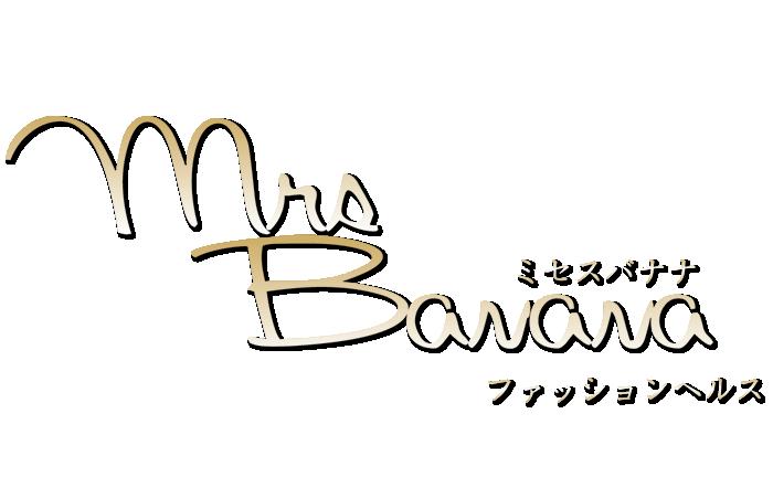 京都・木屋町・人妻・熟女ファッションヘルス|ミセスバナナ 公式サイト