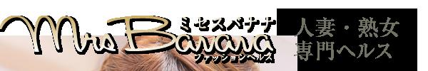 京都ミセスバナナ公式サイト